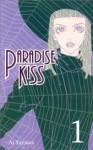 paradise_kiss_T1.jpg